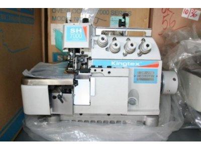 Altre Marche SH-7004  usata Macchine per cucire